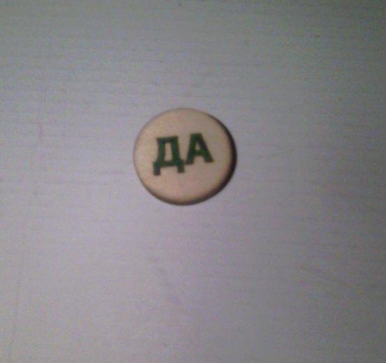 Монета деревянная да/нет. Фото 2. Санкт-Петербург.