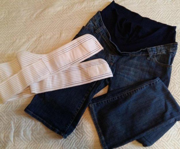 Джинсы для беременных + в подарок бандаж. Фото 1. Волгоград.