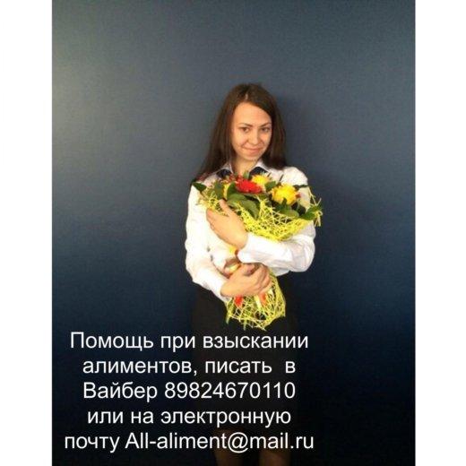 Курткп. Фото 2. Пермь.