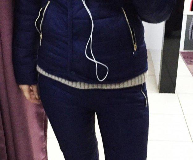 Куртка и штаны теплые. Фото 1.