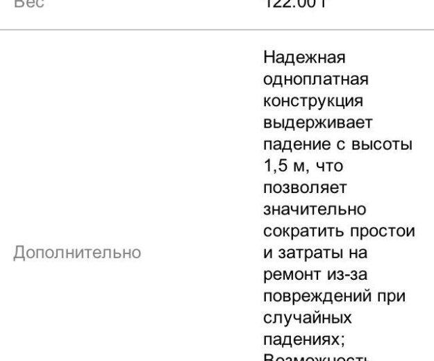 Сканер штрих-кодов. Фото 1. Москва.