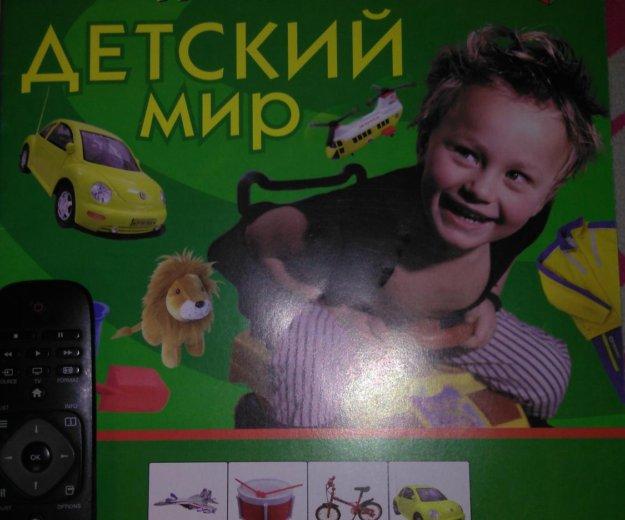Методики зайцева. Фото 1. Москва.