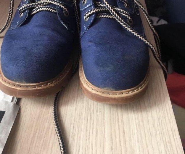 Ботинки. Фото 1. Москва.