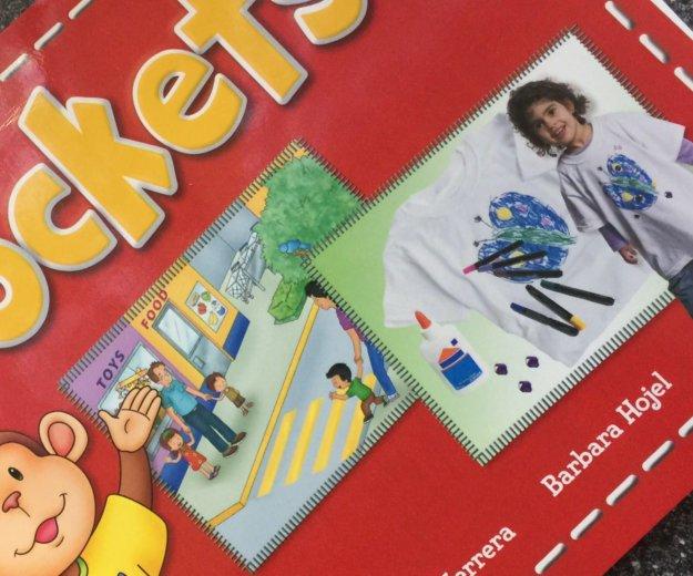 Учебник английского для начинающих 4-7 лет. Фото 2. Санкт-Петербург.
