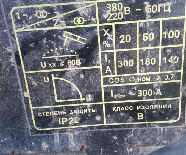Трансформатор сварочный тдм-305 у2 (плазма). Фото 3. Москва.