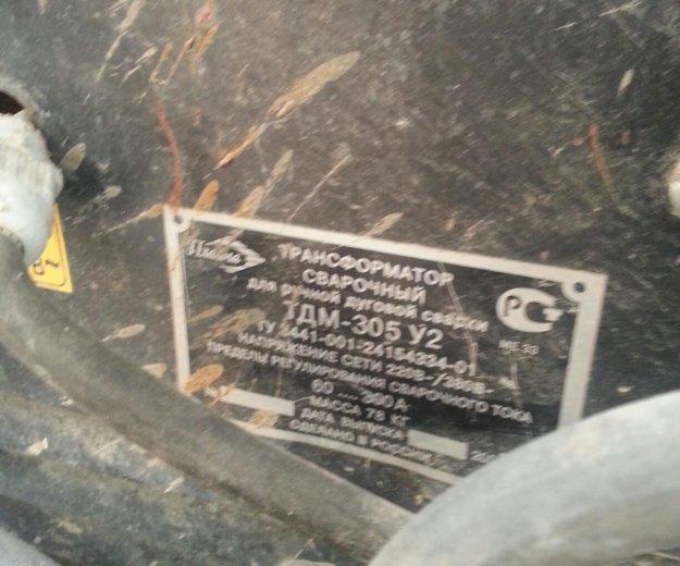 Трансформатор сварочный тдм-305 у2 (плазма). Фото 4. Москва.