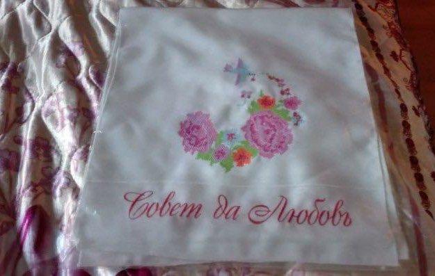 Новый рушник для каравая на свадьбу. Фото 1. Ковров.