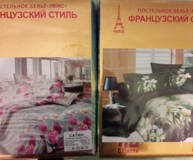 Постельное белье. Фото 1. Санкт-Петербург.