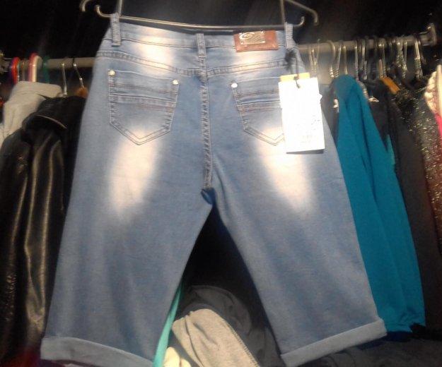 Капри джинсовые. Фото 3.