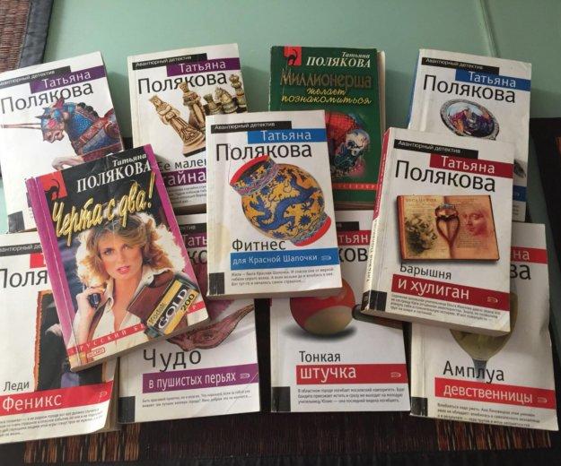 Книги т.поляковой. Фото 1.