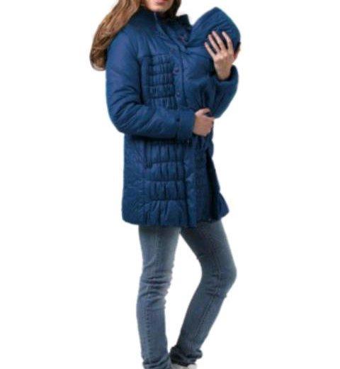 Зимняя куртка для беременных. Фото 2. Рязань.
