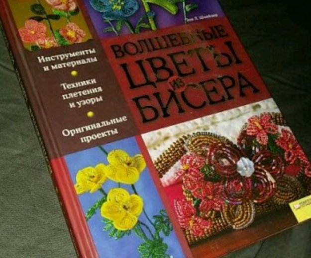 Книги. Фото 2. Химки.