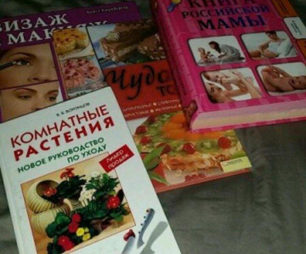 Книги. Фото 1. Химки.