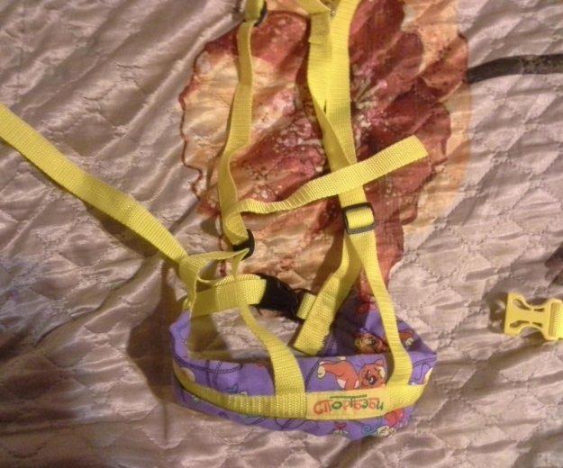 Прыгунки+вожжи в подарок,состояние новых. Фото 2. Дзержинск.