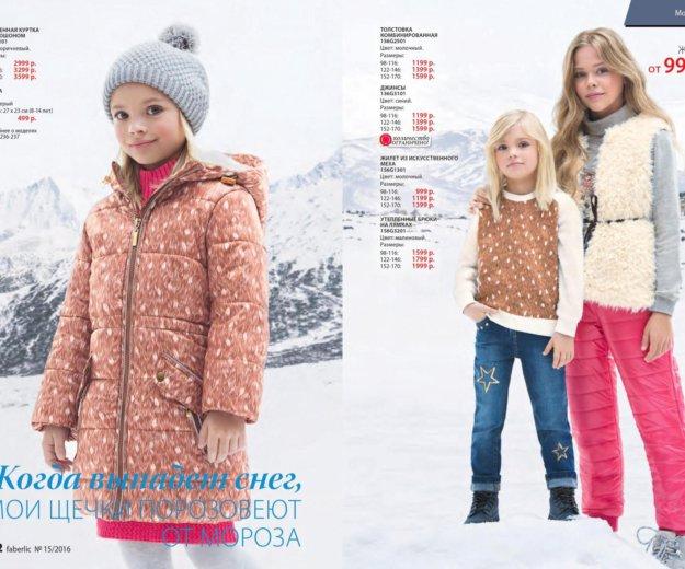 Одежда для девочек 98-170. Фото 2. Курск.