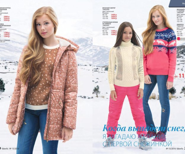Одежда для девочек 98-170. Фото 3. Курск.