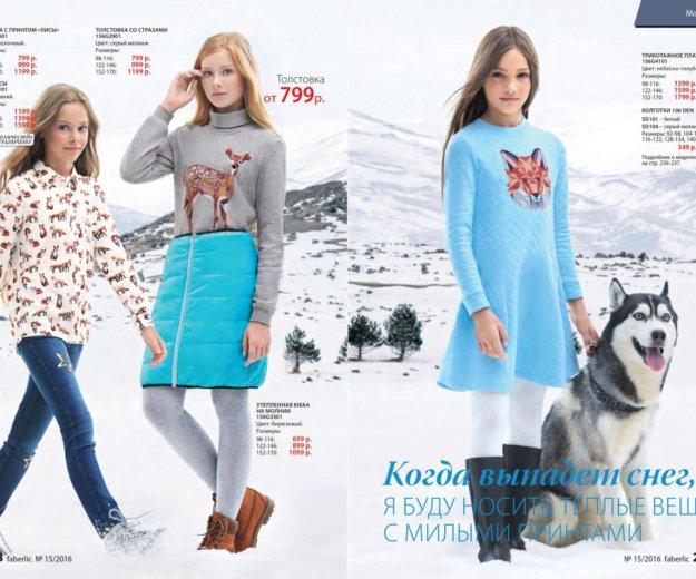 Одежда для девочек 98-170. Фото 4. Курск.