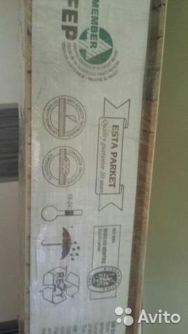 Паркетная доска esta parker упаковка. Фото 4. Москва.