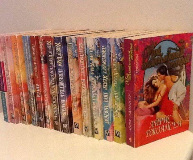 Книги. женские романы о любви. Фото 1.