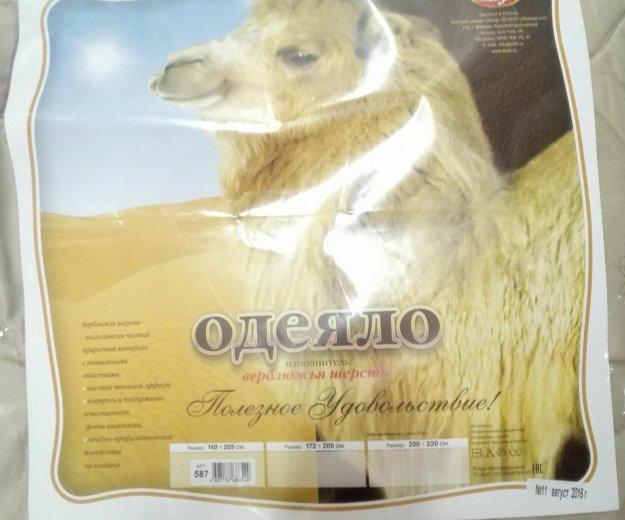 Одеяло новое, верблюжья шерсть. Фото 1. Новосибирск.
