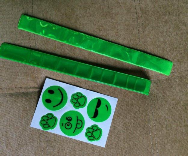 Светоотражающие браслеты и наклейки (все новые). Фото 1. Некрасовский.