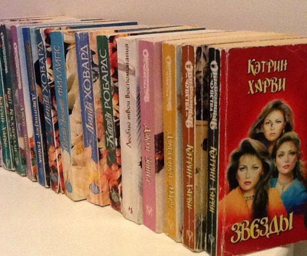 Книги. женские романы о любви. Фото 1. Санкт-Петербург.
