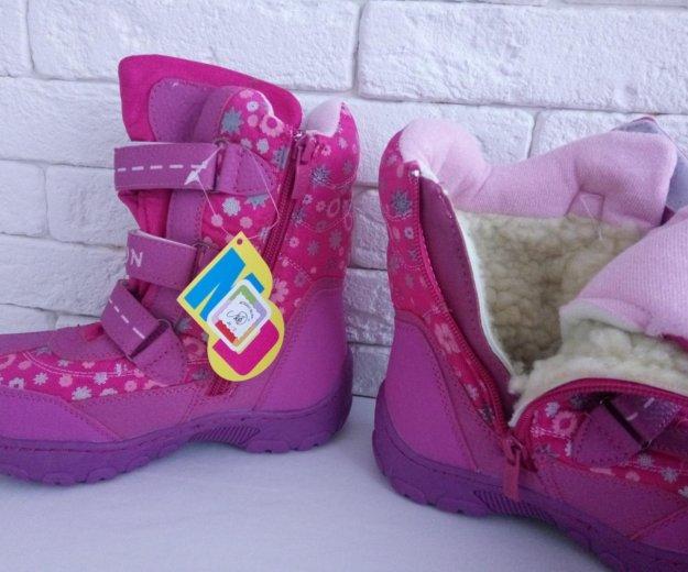 Ботинки зима новые 27. Фото 3. Тюмень.
