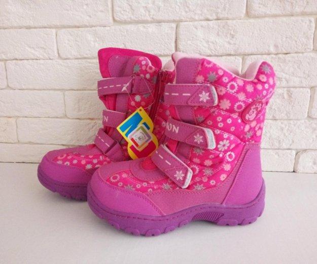 Ботинки зима новые 27. Фото 4. Тюмень.