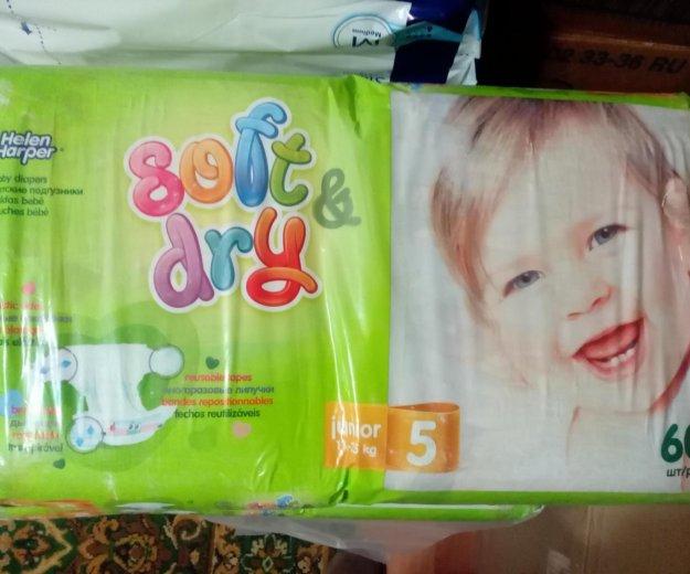 Детские подгузники и пеленки soft&dry. Фото 1. Зеленодольск.