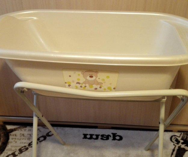 Ванночка детская с подставкой+подарок. Фото 1.