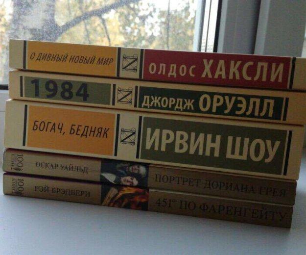 Комплект из новых книг в мягком переплёте. Фото 1.