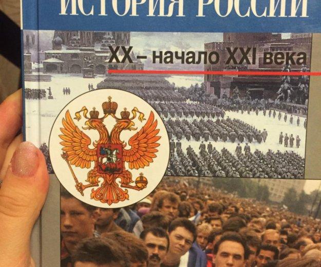 История россии 9 класс данилов косулин. Фото 1. Казань.