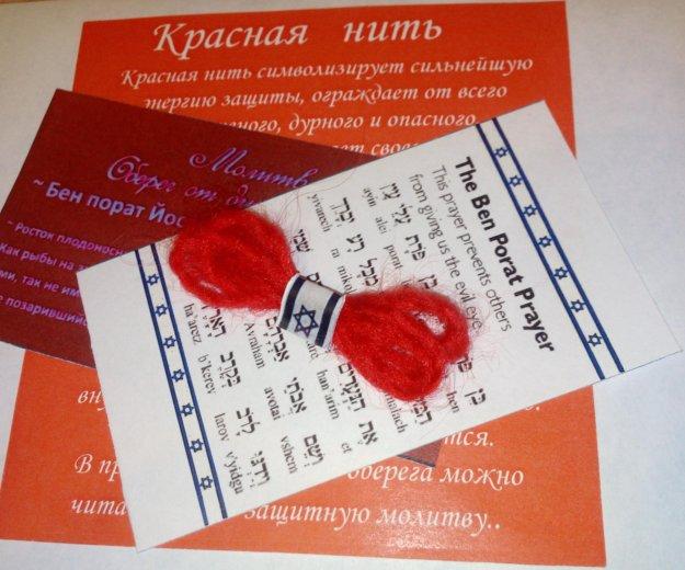 Сильнейшая энергия защиты!. Фото 1. Москва.