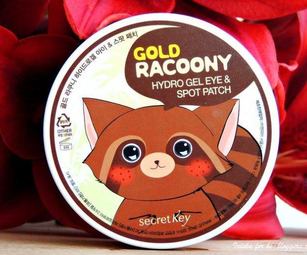 🌹патчи для глаз gold racoony, корея золотой енот. Фото 3. Москва.