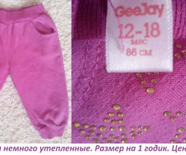 Штанишки на 1 годик. Фото 1. Краснодар.