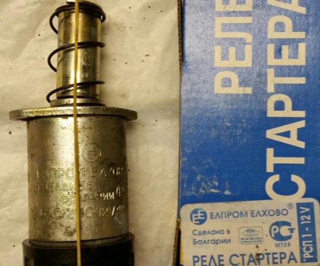 Реле стартера втягивающее ваз 2108-09. Фото 1. Воронеж.
