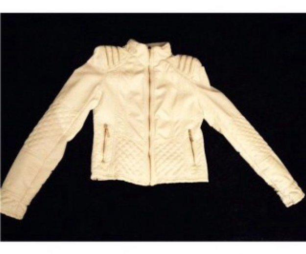 Продам куртку. Фото 1. Красноярск.
