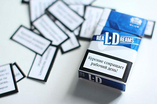 Курить не только вредно, но и смешно. Фото 2. Москва.