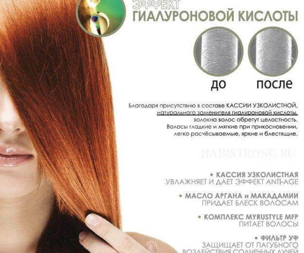 Ботокс для волос 👱🏽♀️. Фото 4. Санкт-Петербург.