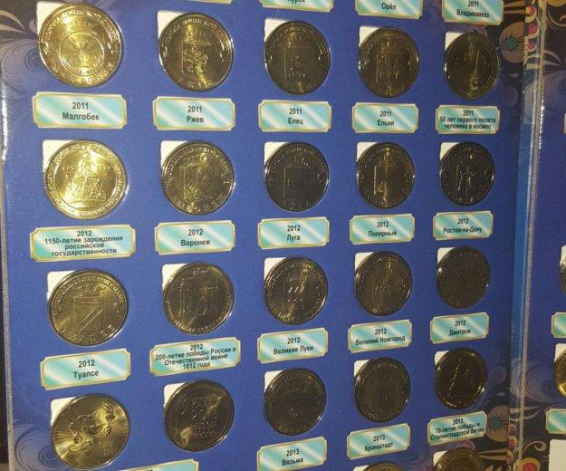 Коллекция монет гвс. Фото 2. Железнодорожный.
