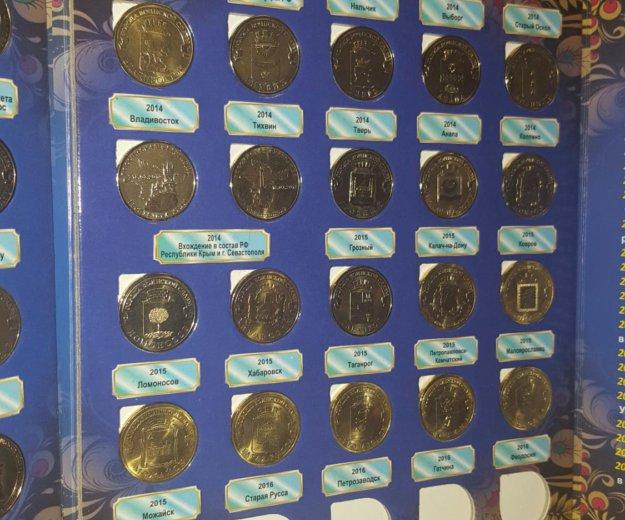 Коллекция монет гвс. Фото 3. Железнодорожный.