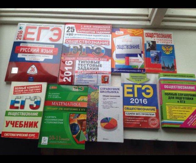 Егэ. Фото 1. Новочебоксарск.