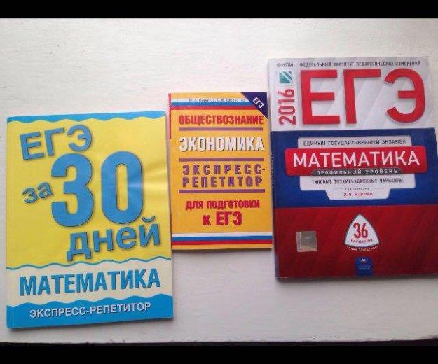 Егэ. Фото 3. Новочебоксарск.