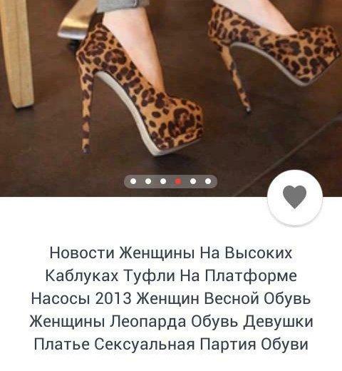 Новые туфли!. Фото 2. Великий Новгород.