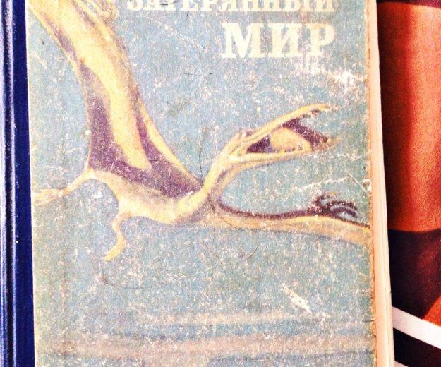 Книга. Фото 1. Ростов-на-Дону.