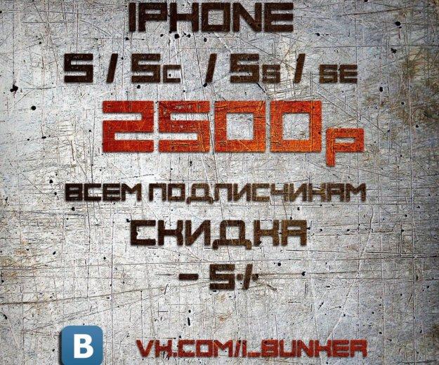 💥ремонт телефонов. Фото 1. Москва.