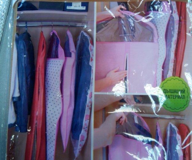 Чехол для одежды. Фото 2. Тучково.