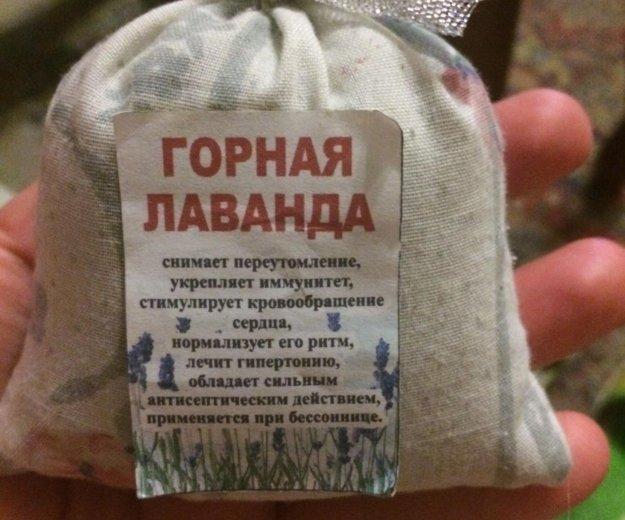 """Крымский чай """"горная лаванда"""". Фото 1. Москва."""