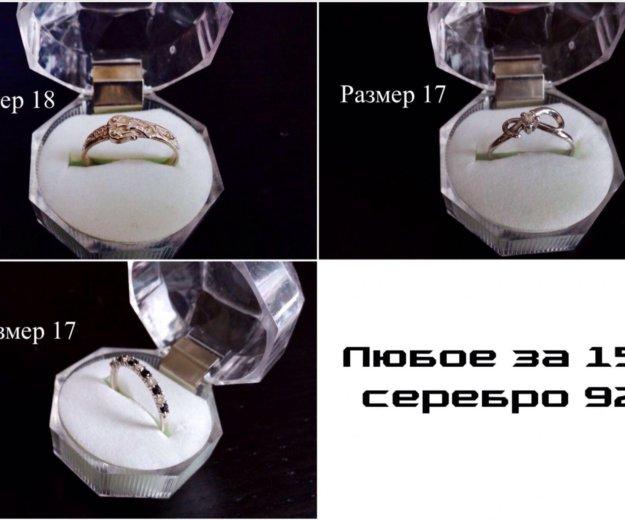 Серебро кольцо. Фото 1. Сосново.