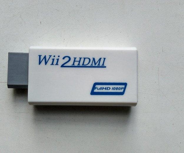 Wii2hdmi. Фото 3. Ростов-на-Дону.